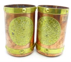 A pair of Arts and Crafts brass and copper tankards