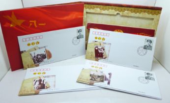 Chinese PLA Army Generals stamps and First Day Covers