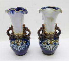 A pair of small Royal Doulton vases, both with small chips to the base, 12.5cm