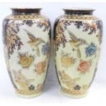 A pair of modern Satsuma vases, 35.5cm