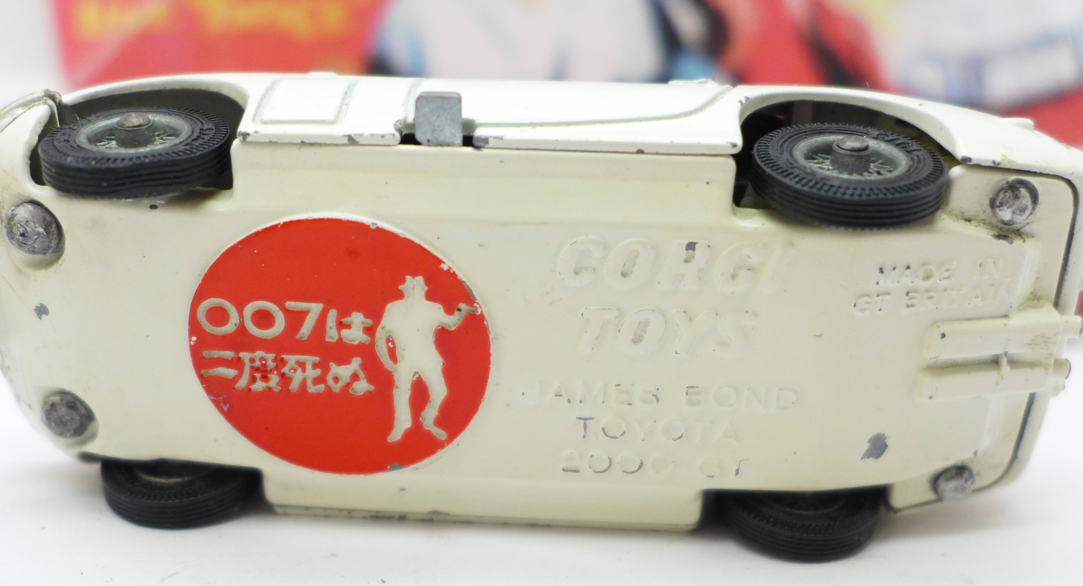 A Corgi Toys No. 366, James Bond Toyota 2000GT, boxed, with reproduction inner - Image 6 of 7
