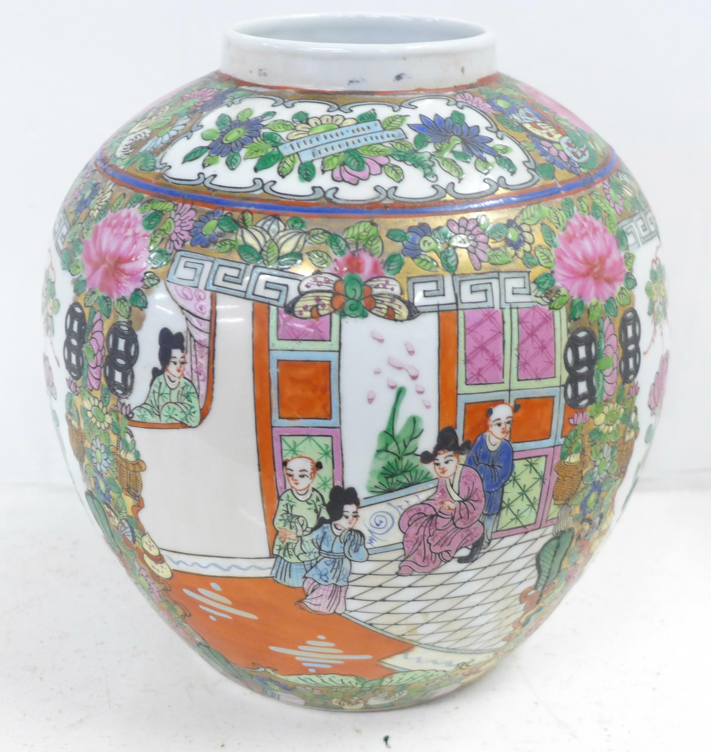 A famille verte ginger jar, lacking lid, 22.5cm - Image 3 of 6