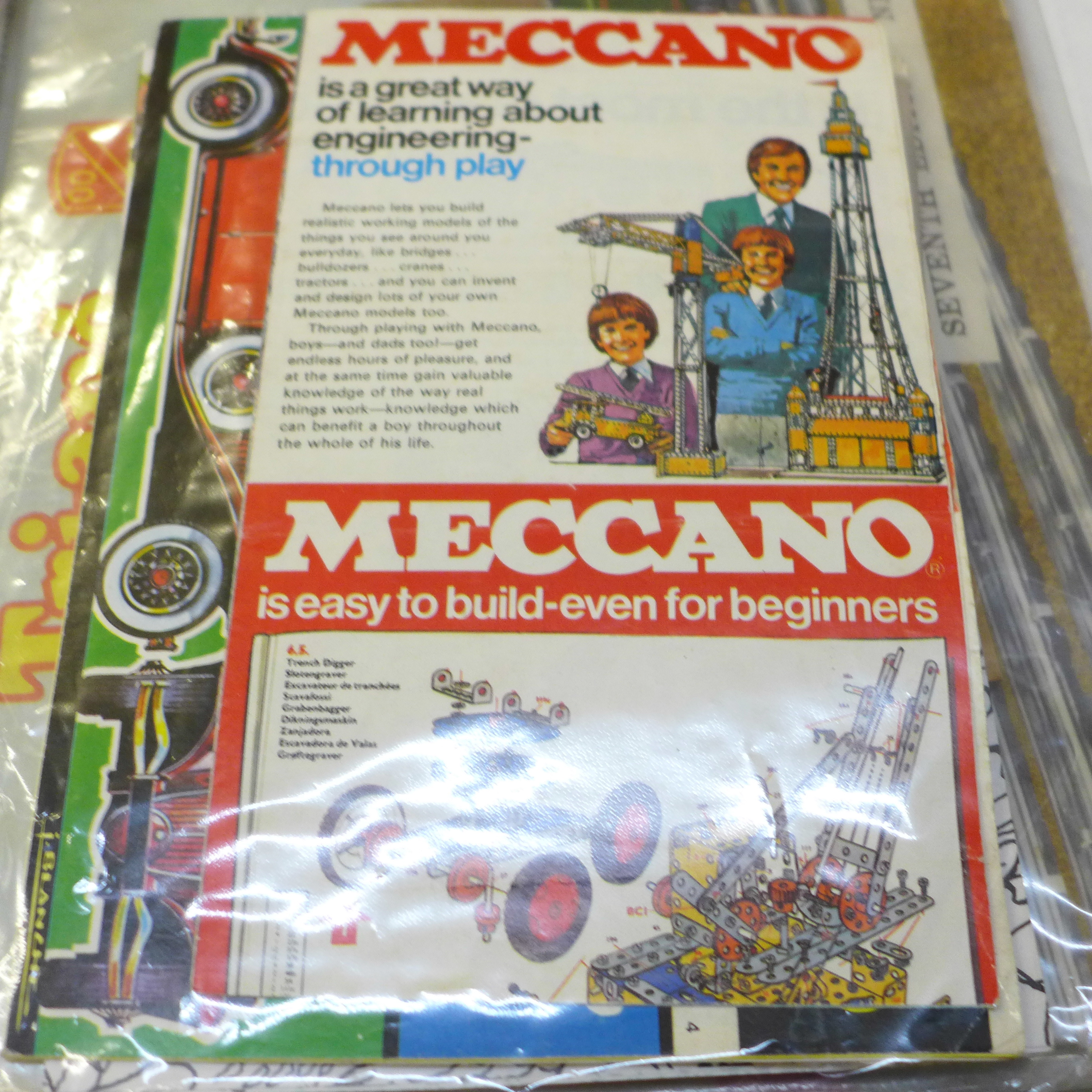 Two folders of toy catalogues, including an Israeli Toys catalogue (unpublished text) - Image 6 of 8
