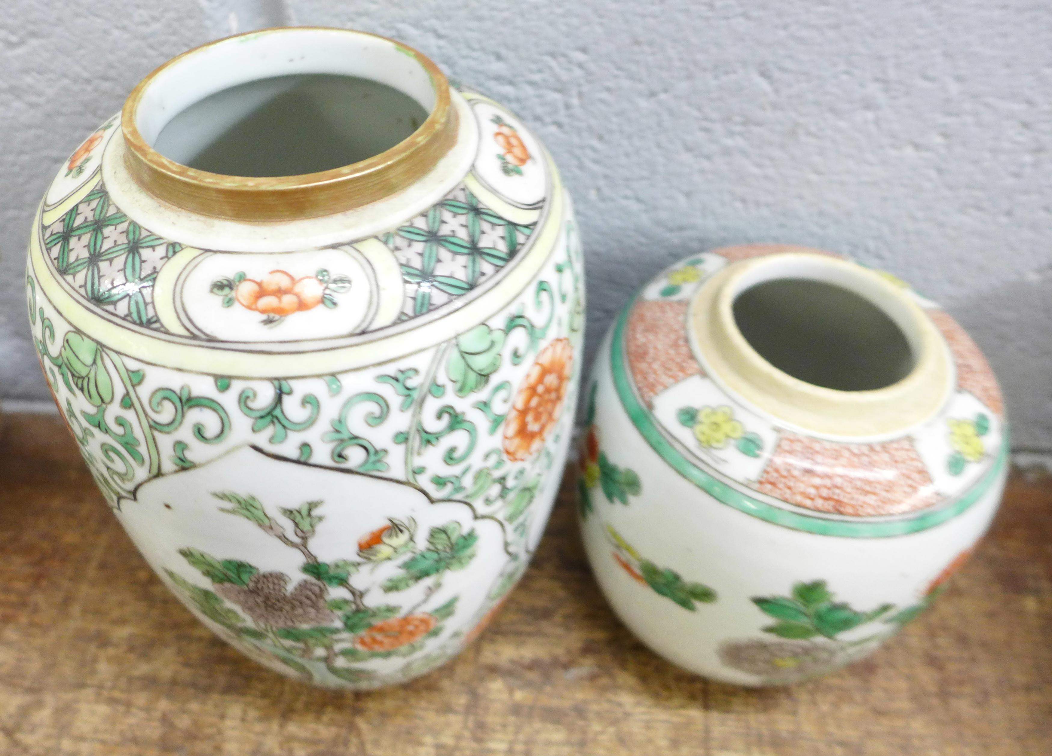 Two famille verte jars, both lacking lids - Image 4 of 5