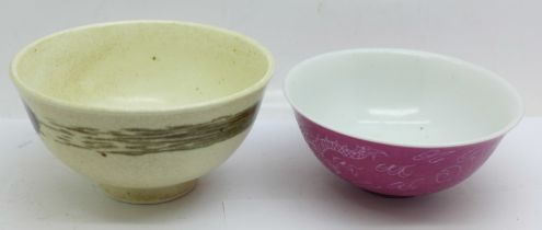 Two Chinese bowls, pink bowl base with firing cracks