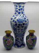 A Chinese blue and white vase with four character mark to base, rim restored, 31cm and a pair of