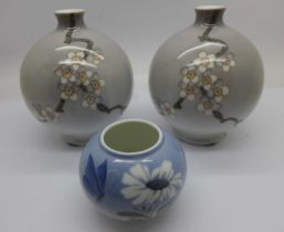 A pair of Bing & Grondahl Danish globular vases and one other