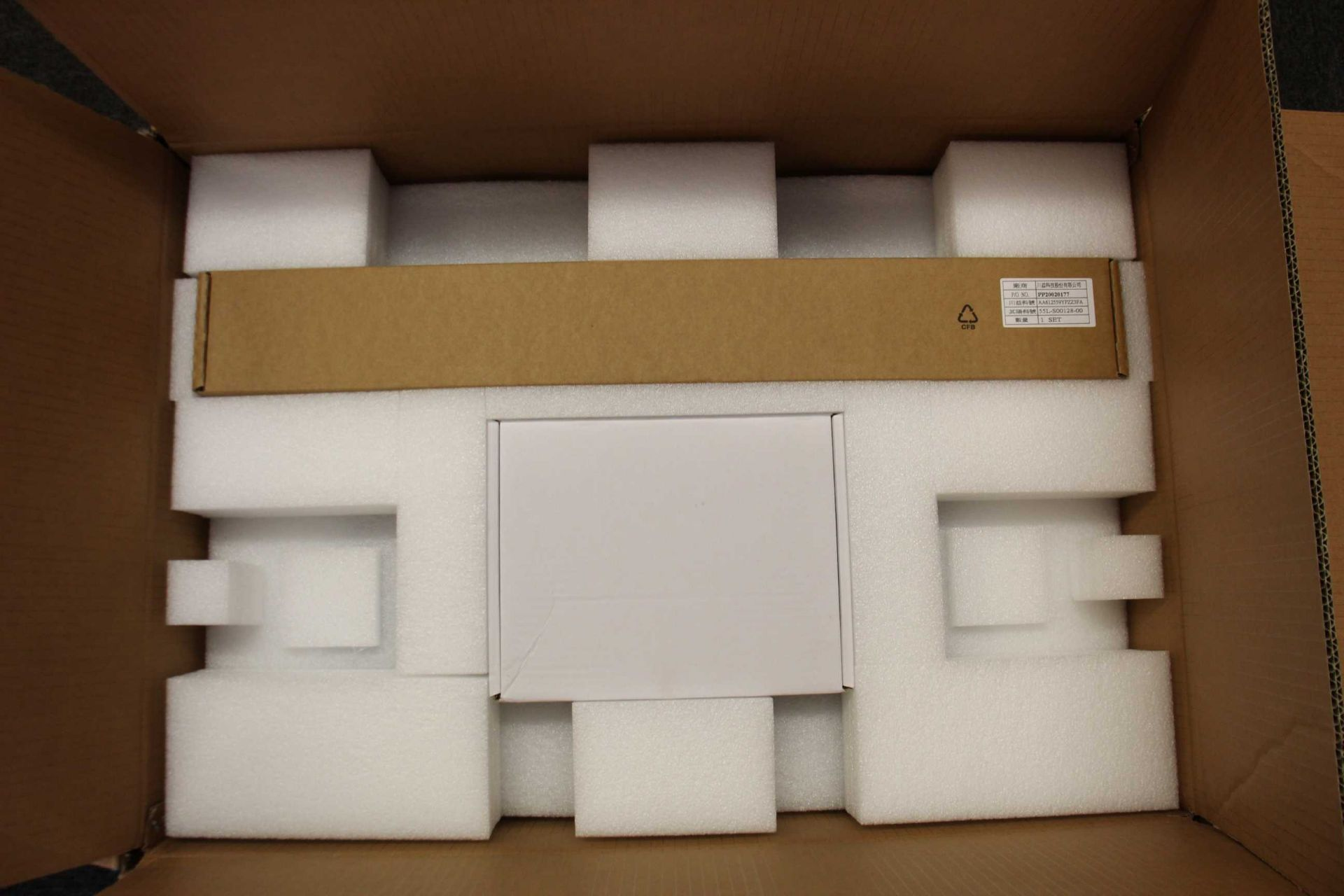 A boxed as new Barracuda Load Balancer ADC 640 (BBF640B BAR-BF-139349) (Rails, cables and manual - Image 9 of 18