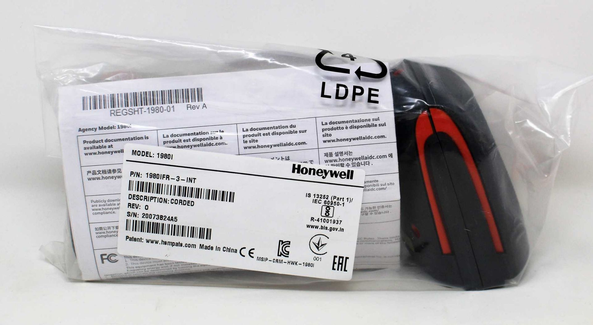 An as new Honeywell Granit 1981i Industrial Corded Barcode Scanner (P/N: 1980IFR-3-INT) (Scanner
