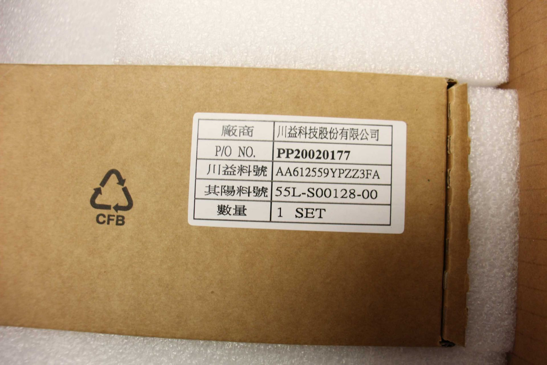 A boxed as new Barracuda Load Balancer ADC 640 (BBF640B BAR-BF-139349) (Rails, cables and manual - Image 15 of 18