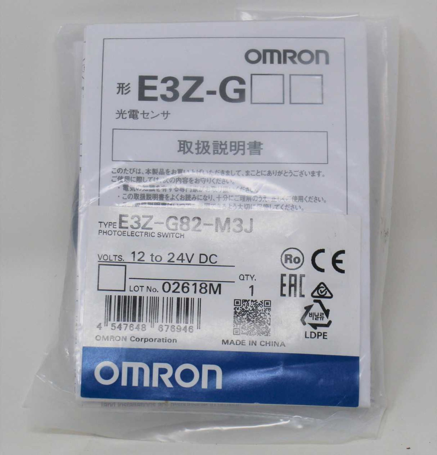 An as new Omron E3Z-G82-M3J Photoelectric Switch (Packaging sealed).