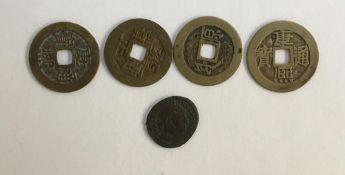 A Roman Constantine I Folis coin, Obverse: IMP CONSTANTINVS PF AVG; Reverse: SOLI INVIC-TO COMITI;