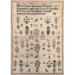A 19th century sampler, 'Martha Tizard Aged 11 1837, How sweet the name of Jesus...', 30 x 22cm