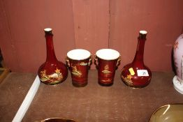 A pair of Carltonware chinoiserie decorated balust
