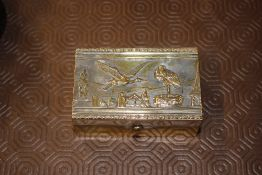 A Victorian silver plated jewellery box with a sto