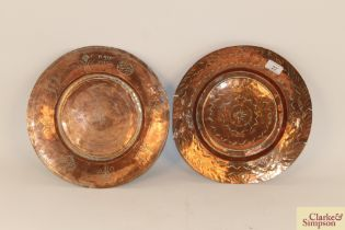A pair of Middle Eastern copper and tin ware shall