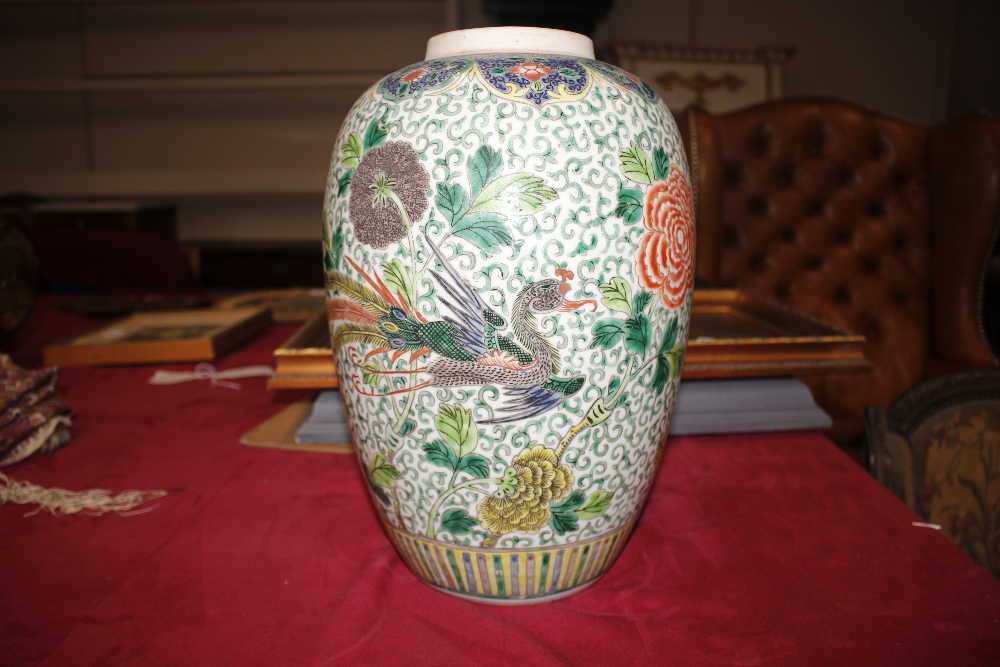 A pair of 19th Century Chinese famille rose vases,of baluster form decorated exotic birds, 34cm - Image 13 of 18