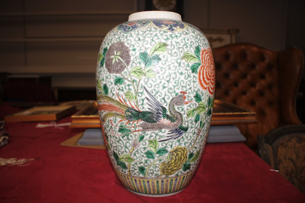 A pair of 19th Century Chinese famille rose vases,of baluster form decorated exotic birds, 34cm - Image 11 of 18