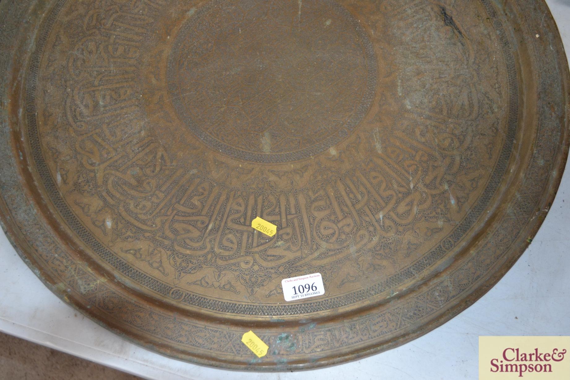 An Eastern circular brass tray - Image 3 of 3