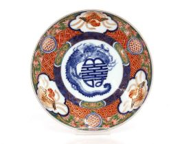 A pair of Chinese Imari pattern plates,the central decoration of dragons with floral surrounds