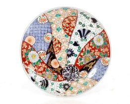 A Japanese Imari plate;a Chinese ginger jar (no cover); a Samson armorial famille rose decorated