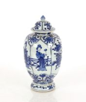 A 20th Century Chinese baluster vase,having domed cover, the panels with floral decoration and