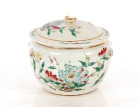 A 20th Century Chinese famille rose decorated bowl and cover,20cm dia. overall x 15cm high