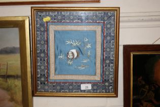 Chinese embroidery depicting a panda