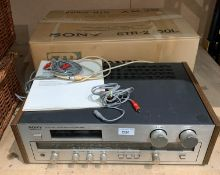 A Sony STR-2800L FM stereo/FM/AM receiver complete with original box