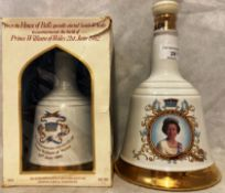 A Wade commemorative porcelain decanter celebrating the 60th birthday of Her Majesty Queen