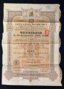 1908 Russian bearer bond