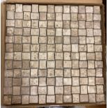 20 x packs of 10 marble Rosoni beige and tiramisu vein cut cross hatch mosaic tiles - 30.5 x 30.