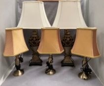 A pair of bronze finish table lamps and three small bronze finish table lamps all with shades (5)