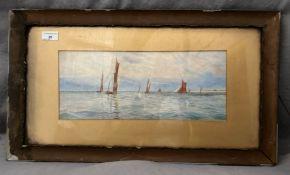Framed watercolour 'fishing boats' 17 x 39cm