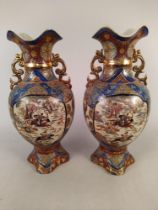 A pair of 20th Century Japanese porcelain vases,
