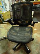 *Office Mesh Chair