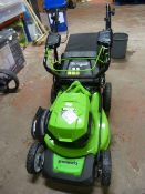 *Greenworks Battery Mower