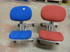 *Two Stabilus Bloc-o-Lift Leg Rests/Footstools
