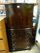 *Antique Style Mahogany Effect Cupboard with Four Drawers
