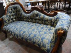 *Reproduction Chaise Lounge