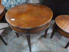 *Reproduction Mahogany Round Side Table ~65cm diameter x 65cm high