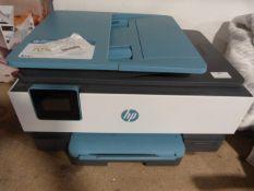 *HP Inkjet 8105 AIO Printer