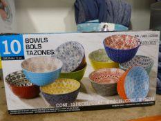 *Signature Serving Bowls