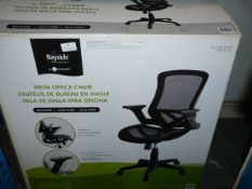 *Bayside Mesh Back Office Chair