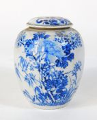 A Japanese blue and white Seto porcelain ginger jar and cover, 14cm high.