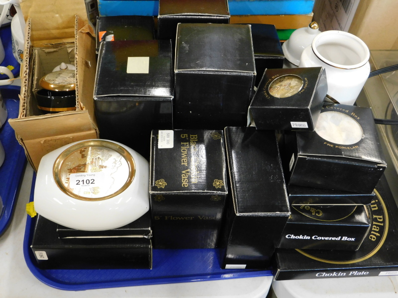 A collection of Chokin ware, to include flower vase, covered box, plate, ginger jar and cover, etc.,