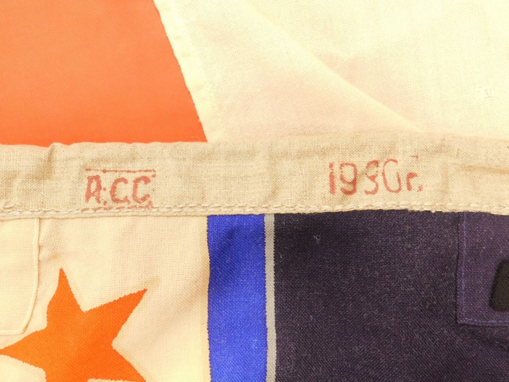 A collection of Russian flags, to include a ships pennant, an unusual flag with a gold wreath on a c - Image 3 of 3