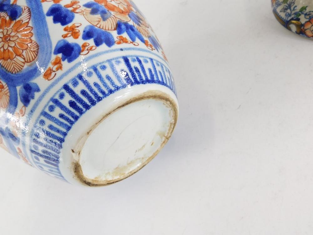 A Japanese Imari pattern porcelain vase, 21cm high, and an Amherst Japan pattern bowl. (2) - Image 3 of 3