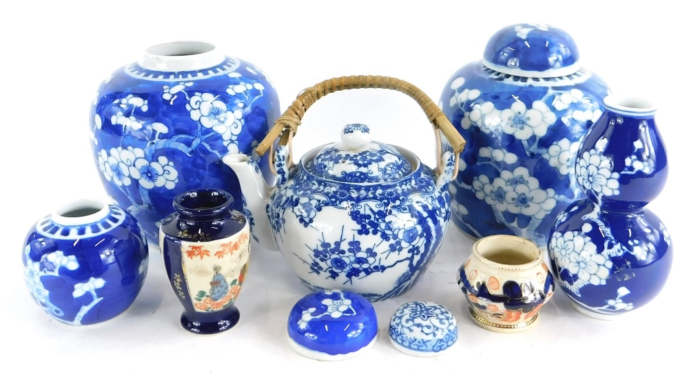 Oriental porcelain, to include a Chinese double gourd shaped blue and white vase, a ginger jar and c