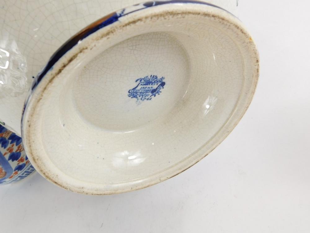 A Japanese Imari pattern porcelain vase, 21cm high, and an Amherst Japan pattern bowl. (2) - Image 2 of 3
